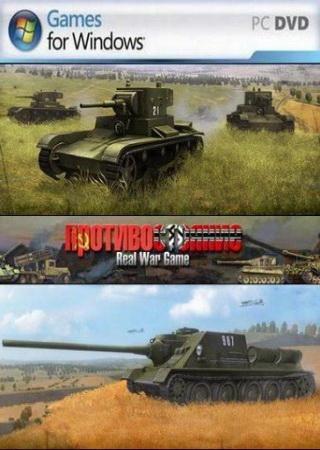 Противостояние 4 - Реальная Война 3 / Sudden-Strike 2 - ... Скачать Торрент