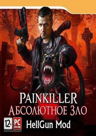 Painkiller: Адская Пушка / Painkiller: HellGun [A7] (20 ... Скачать Торрент