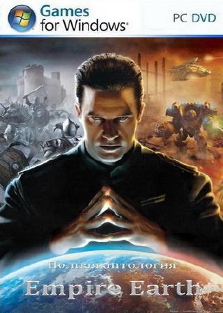 Полная aнтология: Empire Earth / Empire Earth (2003-200 ... Скачать Торрент