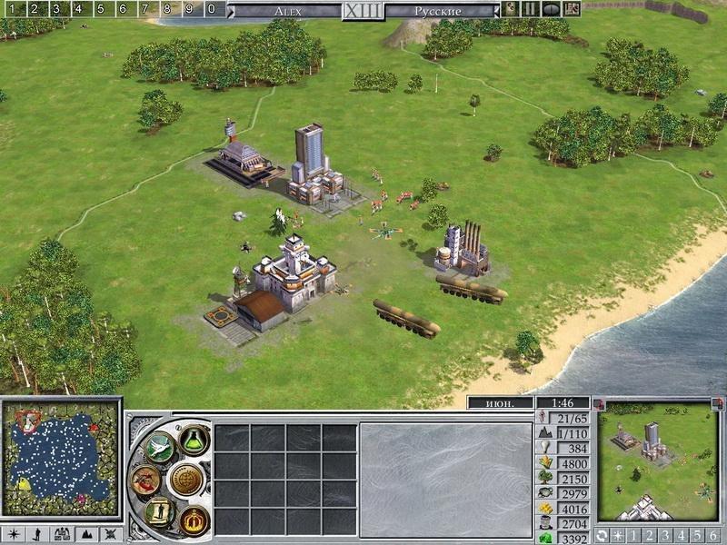Онлайн стратегия empire earth онлайн флеш игры стратегии военные