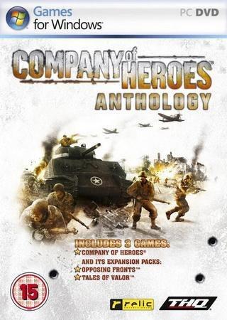Company of Heroes. Антология (2013) Rip от R.G. Element ... Скачать Торрент