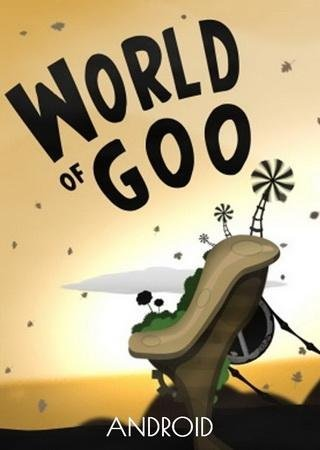 World of Goo (2012) Скачать Торрент