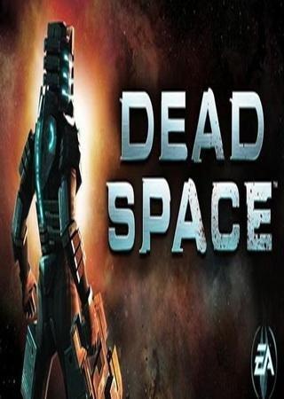 Dead Space (2013) Скачать Торрент