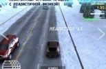 XRacer: Traffic Drift (2014)