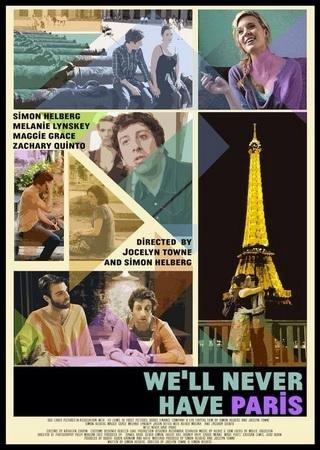Не видать нам Париж, как своих ушей (2014) HDRip