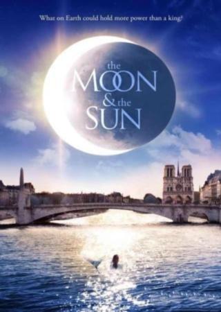 Луна и Солнце (2015)