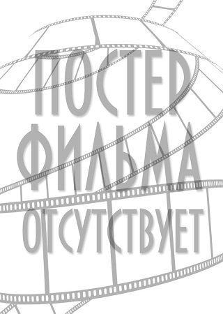 Матильда Кшесинская (2015)