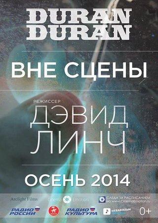 Duran Duran: Вне сцены (2014) Скачать Торрент