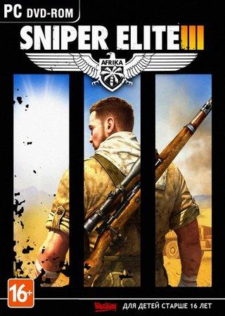Sniper Elite 3 [v 1.14 + DLC] (2014) RePack Скачать Торрент