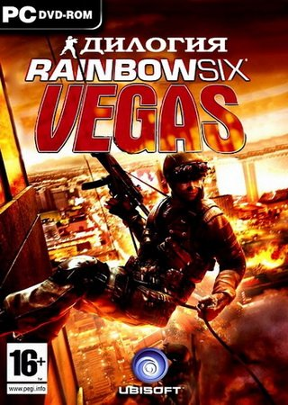 Tom Clancy's Rainbow Six: Vegas - Дилогия (2006-2008)  ... Скачать Торрент