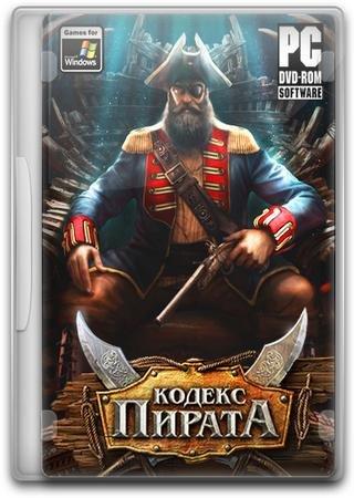 Кодекс Пирата (2013) RePack Скачать Торрент