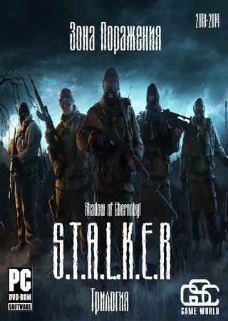 S.T.A.L.K.E.R.: Shadow of Chernobyl - Зона Поражения -  ... Скачать Торрент