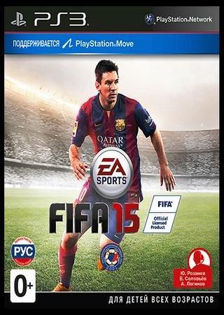 FIFA 15 (2014) PS3