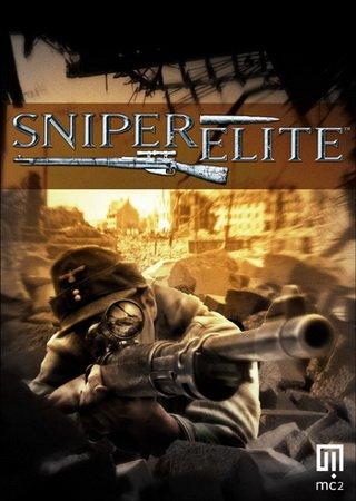 Sniper Elite - Антология (2005-2013) RePack Скачать Торрент