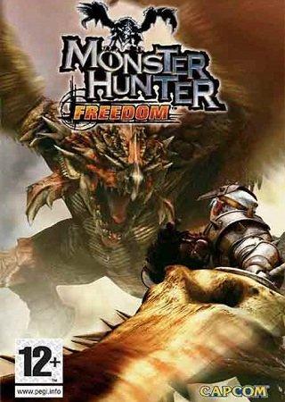 Monster Hunter Online (2015)