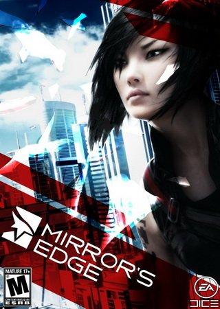 Mirrors Edge 2 / Мирос Эйдж 2 (2015)