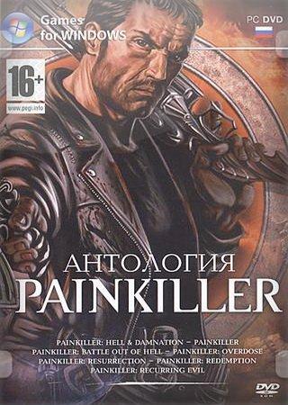Painkiller - Антология Модов (2010-2013) Скачать Торрент