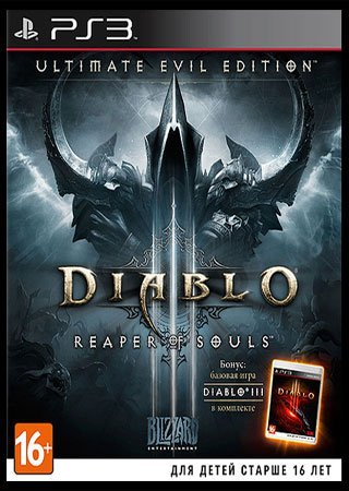 Diablo 3: Reaper of Souls - Ultimate Evil Edition (2014 ... Скачать Торрент