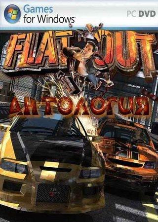 FlatOut - Антология (2004-2008) RePack от R.G. Механики Скачать Торрент