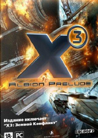 X3: Albion Prelude + X3: Terran Conflict (2008-2012) Re ... Скачать Торрент