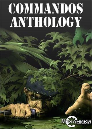 Commandos: Антология (1998-2006) RePack от R.G. Механики
