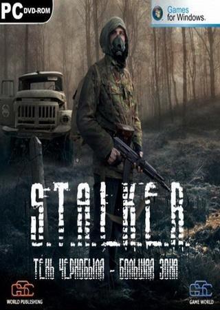 S.T.A.L.K.E.R.: Тень Чернобыля - Большая Зона (2007-201 ... Скачать Торрент
