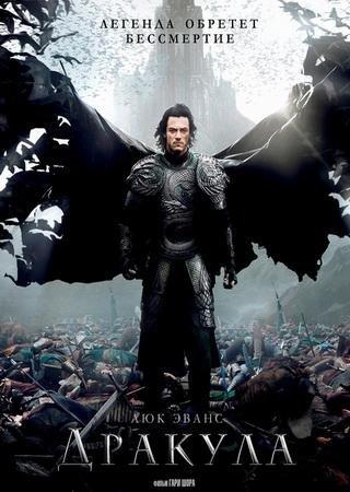 Дракула (2014) WEB-DL 720p Скачать Торрент