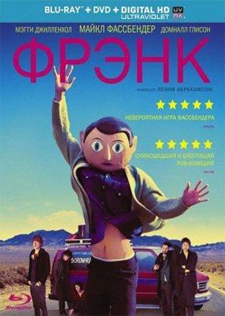 Фрэнк (2014) BDRip Скачать Торрент