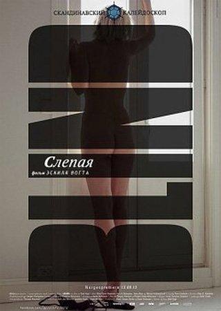 Слепая (2014) DVDRip Скачать Торрент