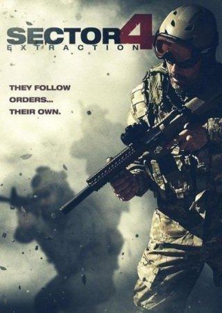 Сектор 4 (2014) DVDRip Скачать Торрент
