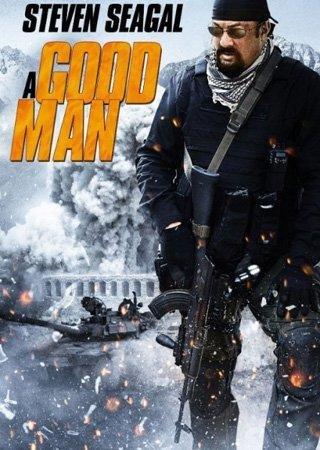 Хороший человек (2014) DVDRip Скачать Торрент