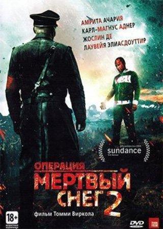 Операция «Мертвый снег» 2 (2014) HDRip Скачать Торрент