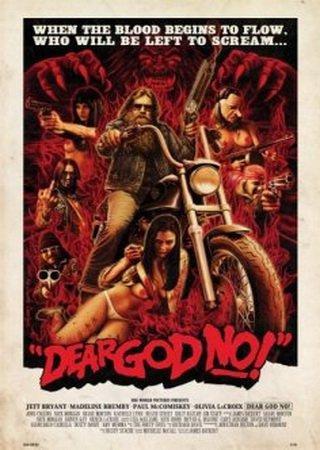 Дорогой Бог нет! (2011) WEBRip