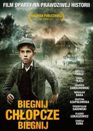 Беги, мальчик, беги (2013) DVDRip Скачать Торрент