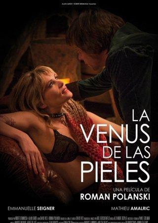 Венера в мехах (2013) HDRip
