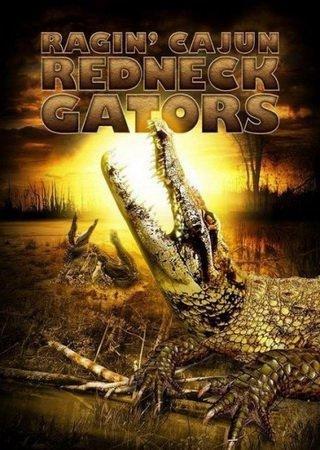 Земля аллигаторов (2013) DVDRip Скачать Торрент