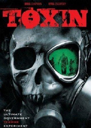 Токсин (2014) DVB Скачать Торрент