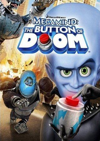 Мегамозг: Кнопка Гибели (2011) BDRip 720p Скачать Торрент