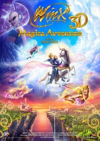 Winx Club: Волшебное приключение (2010) DVDRip Скачать Торрент