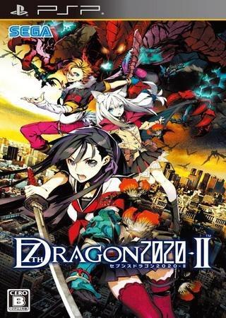 7th Dragon 2020-II (2013) PSP Скачать Торрент