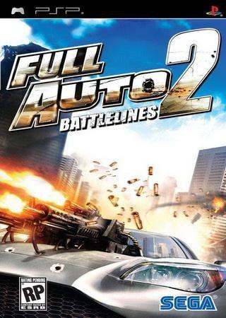 Full Auto 2 Battlelines (2007) PSP Скачать Торрент