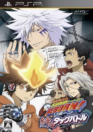 Katekyoo Hitman Reborn! Kizuna no Tag Battle (2010) PSP Скачать Торрент