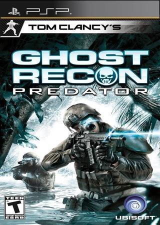 Tom Clancy's Ghost Recon: Predator (2010) PSP Скачать Торрент