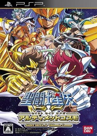 Saint Seiya Omega: Ultimate Cosmo (2012) PSP Скачать Торрент