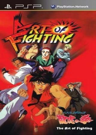 Art of Fighting (2011) PSP Скачать Торрент