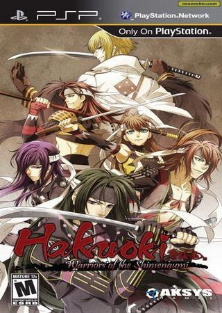 Hakuoki: Warriors of the Shinsengumi (2013) PSP Скачать Торрент