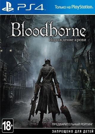 Bloodborne: Порождение крови (2015) PS4
