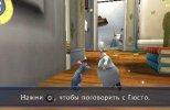 Ratatouille (2007) PSP