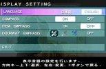 Shadow of Memories (2009) PSP