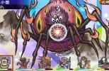 Elminage Ibun: Ame no Mihashira (2012) PSP